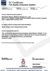 CE certificate of SpO2 Sensor and Tempreture probe 01